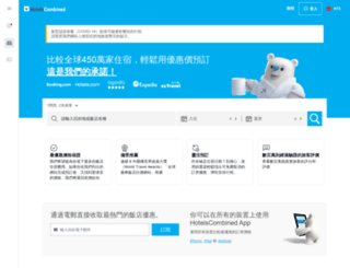 hotels.ezprice.com.tw screenshot
