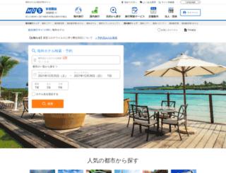 hotels.his-j.com screenshot