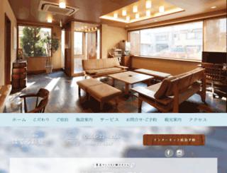 hotelsaika.com screenshot