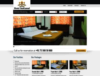 hotelsaikamal.com screenshot