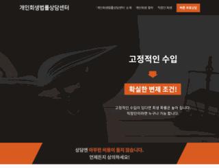 hotelsakura.co.kr screenshot