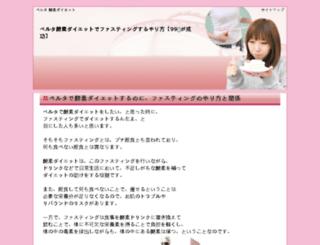 hotelschoolsearch.com screenshot