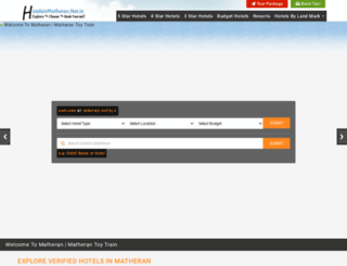 hotelsinmatheran.net.in screenshot