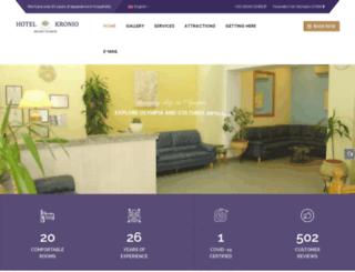 hotelsolympia.gr screenshot