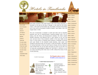 hotelstamilnadu.com screenshot