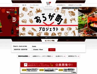 hotelwing.co.jp screenshot