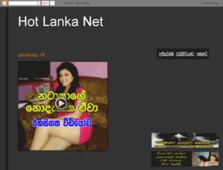 hotlankanet.blogspot.com screenshot