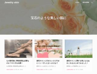 hotline-web.jp screenshot