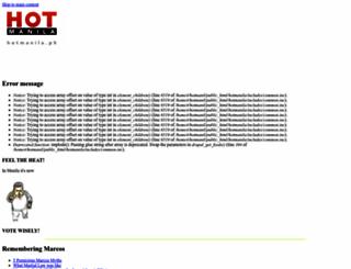 hotmanila.ph screenshot