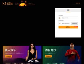 hotneonmagic.com screenshot