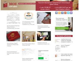 hotology.ru screenshot