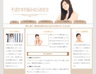 hotpoint-aristonservisi.com screenshot