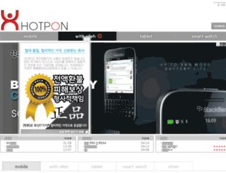 hotpon.co.kr screenshot