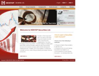 hotrade.com.hk screenshot