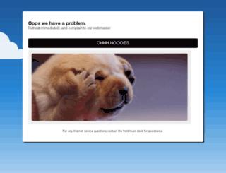 hotspot.ovatn.net screenshot
