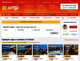 hott.tom.ru screenshot