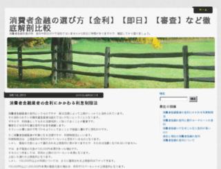 hottoo.com screenshot