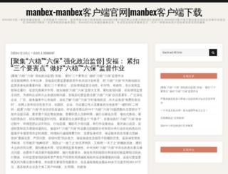 hottubpreneur.com screenshot