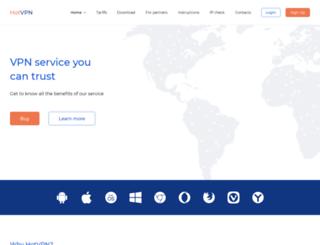 hotvpn.com screenshot