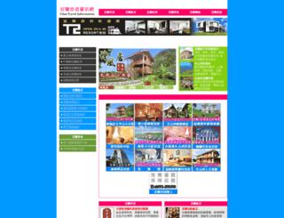 hotweb.com.tw screenshot
