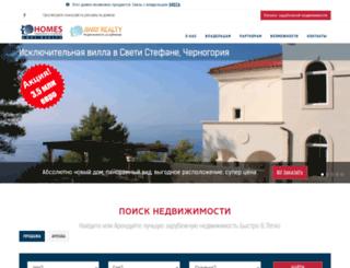 hou.ru screenshot