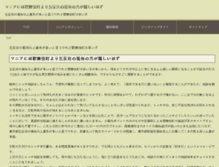 houjingli.com screenshot