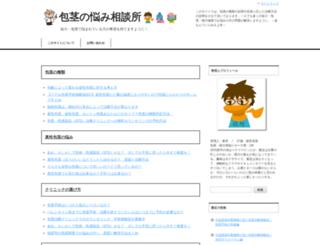 houkei.co screenshot