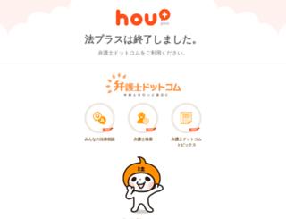 houpl.us screenshot