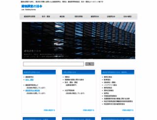 hourei.jyunpo.com screenshot