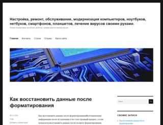 house-computer.ru screenshot