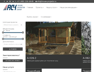 house-projects.ru screenshot