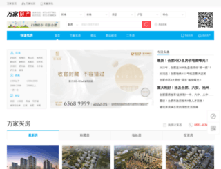 house.365jia.cn screenshot
