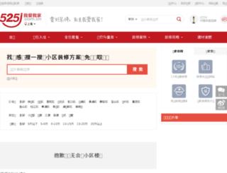 house.525j.com.cn screenshot