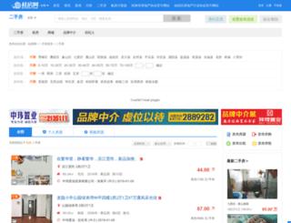 house.guifun.com screenshot
