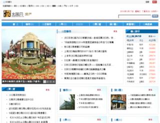 house.lnd.com.cn screenshot