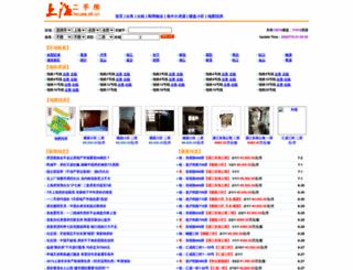 house.sh.cn screenshot