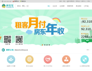 housebaby.com screenshot
