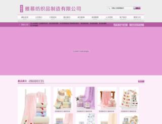 houseofmcnairy.com screenshot