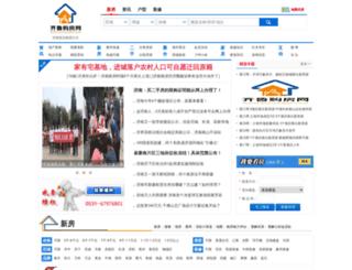 houseqilu.com screenshot