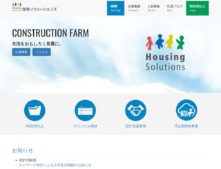 housol.com screenshot