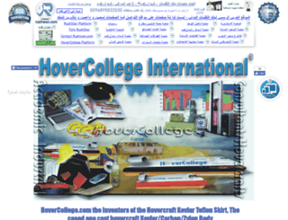 hovercollege.com screenshot