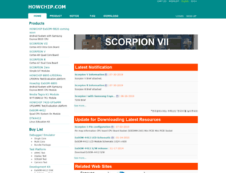 howchip.com screenshot