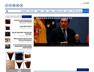 howiyapress.com screenshot