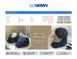 hownmall.co.kr screenshot