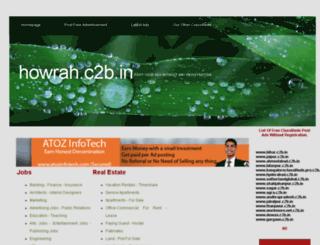 howrah.c2b.in screenshot