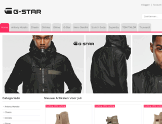 howreader.com screenshot