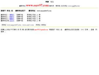 howto.aqami.com screenshot