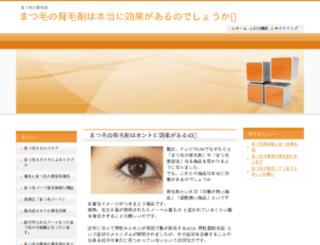 howtogetridpimplefast.com screenshot