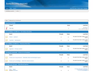 howtopc.freeforums.net screenshot