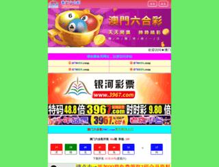 howtostudyforexams.org screenshot